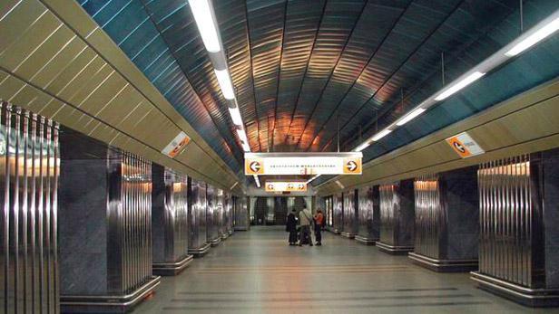Stanice metra Náměstí Míru