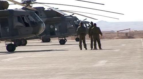 Armádní letiště
