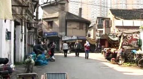 Čína před reformami v roce 1978