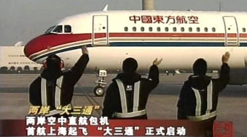 Lety mezi Čínou a Tchaj-wanem