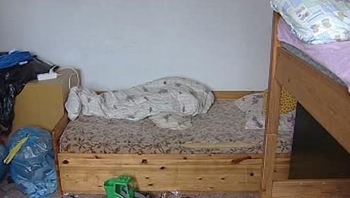 Pokoj dítěte