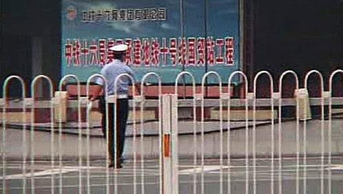Čínský policista