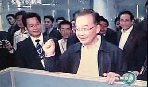 Wen Ťia-pao