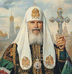 Alexij II.