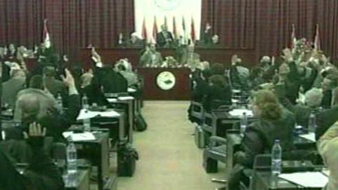 Irácký parlament