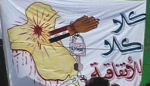 Irácký protiamerický transparent