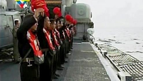Rusko-venezuelské námořní cvičení
