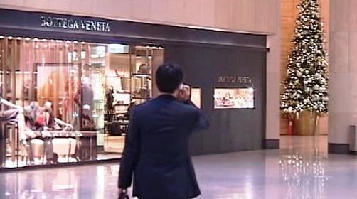 Hongkongské obchodní centrum