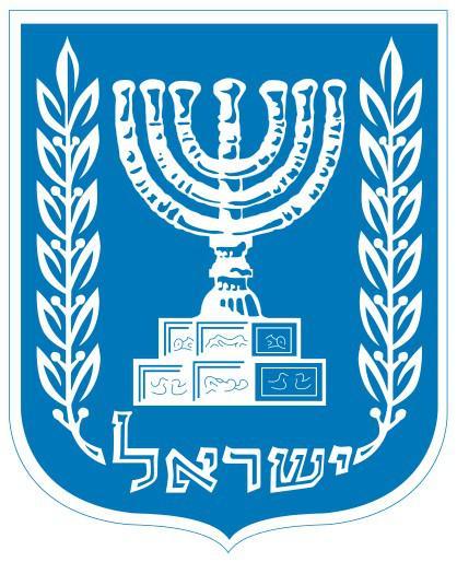 Znak státu Izrael