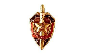 Logo KGB