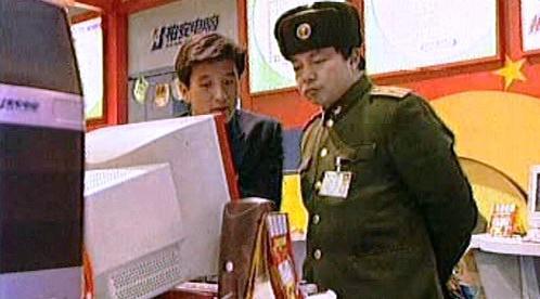 Počítače v Číně