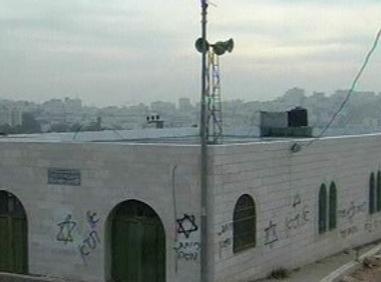 Pomalovaná mešita v Hebronu