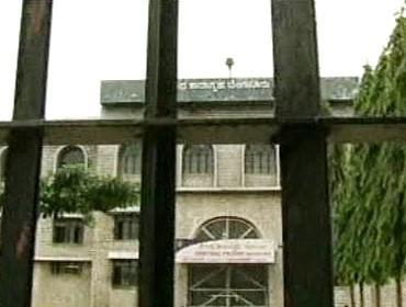 Věznice v indickém Dárdžílingu