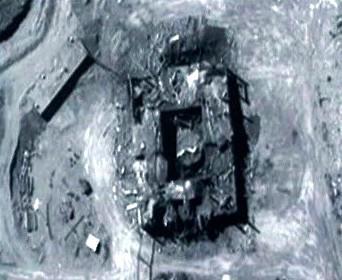 Vybombardované syrské jaderné zařízení