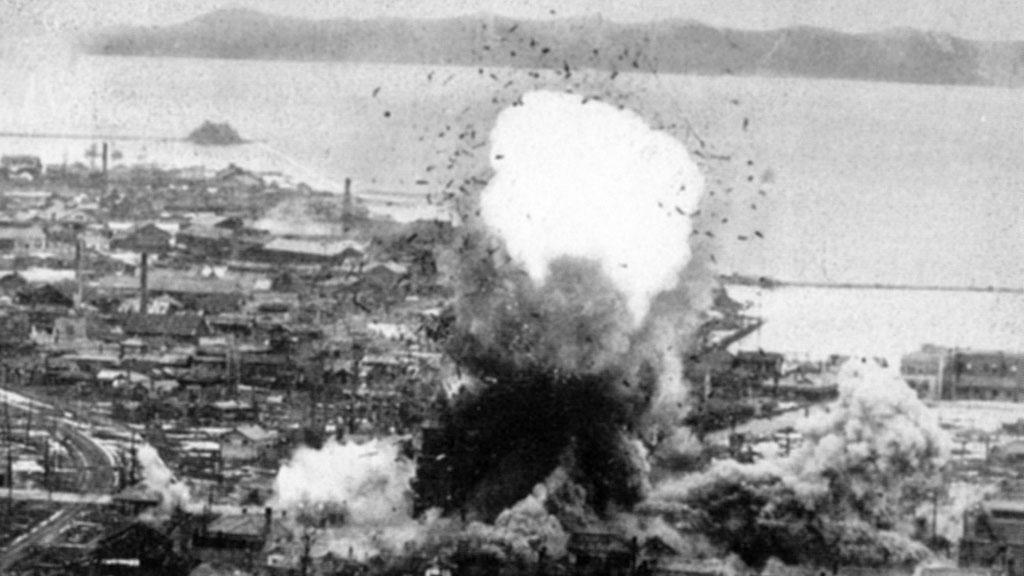 Bombardování Severní Koreje
