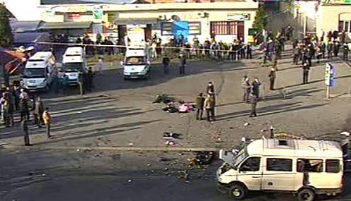 Výbuch minibusu