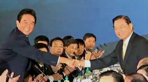 Dohoda Číny a Tchaj-wanu
