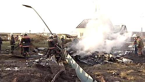 Havárie vrtulníku