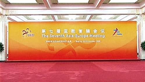 Summit EU a Asie v  Pekingu