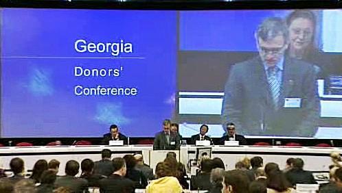 Dárcovská konference pro Gruzii