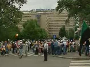 Stávka odborářů