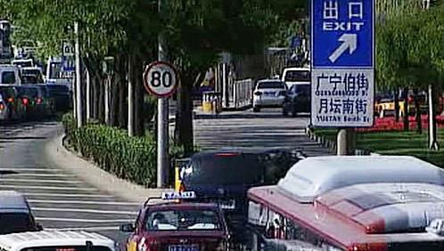 Doprava v Pekingu