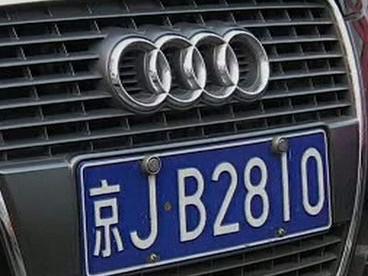 Registrační značka čínského auta