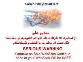 Hackerská zpráva na webu televize Al-Arabíja