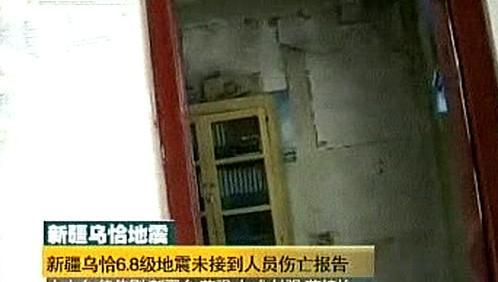Zemětřesení v Tibetu
