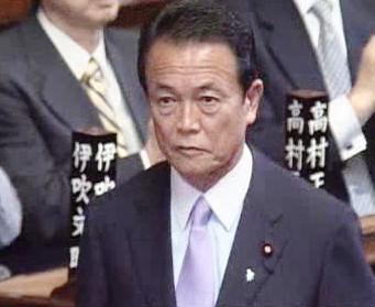 Nový japonský premiér Taró Aso
