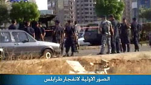 Teroristický útok v Libanonu