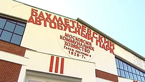 Moskevské autobusové depo