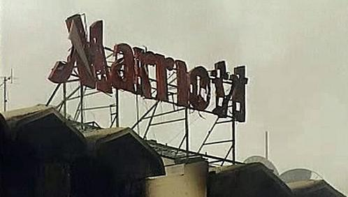 Útok na hotel Marriott