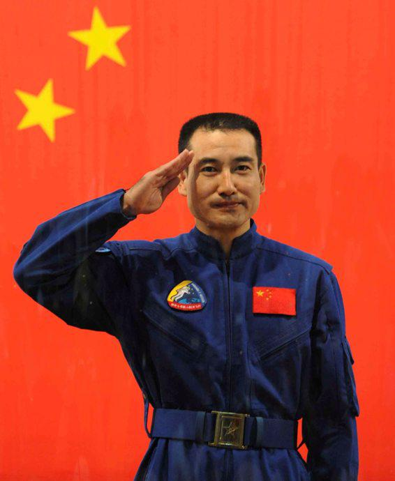Čínský kosmonaut