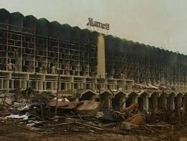 Útok na hotel Marriott