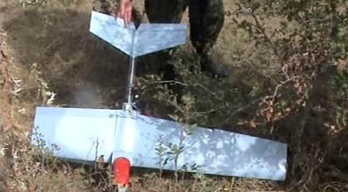 Sestřelený bezpilotní průzkumný letoun