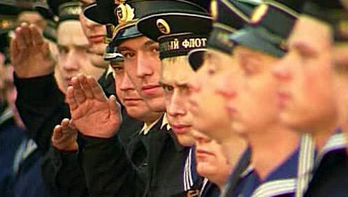 Ruské vojenské námořnictvo