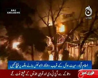 Ničivý výbuch v Pákistánu
