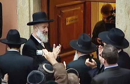 Židé otevřeli Maharalův institut