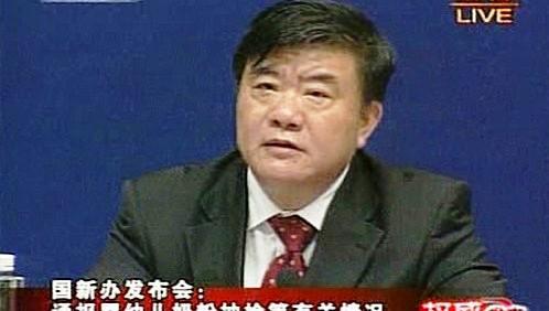 Čchen Ču