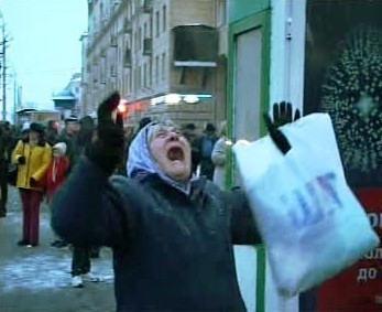 Běloruská demonstrantka