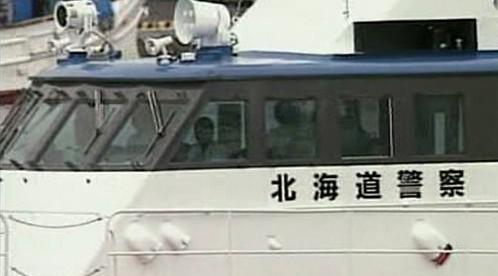 Japonská pobřežní stráž