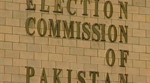 Pákistánská volební komise