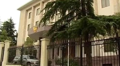 Ruské velvyslanectví v Tbilisi