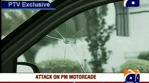 Vůz pákistánského premiéra po pokusu o atentát