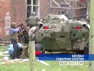 Tragédie v Beslanu