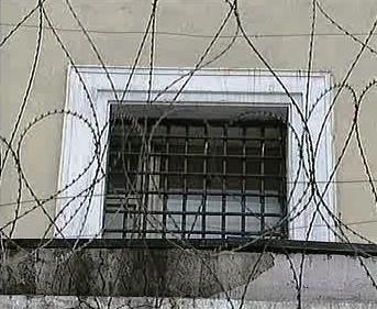 Okno věznice