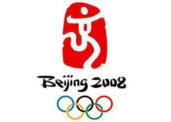 Logo Olympijských her v Pekingu