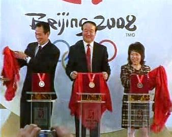 Odhalení olympijských medailí