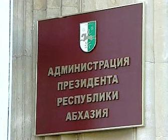 Úřad abcházského prezidenta